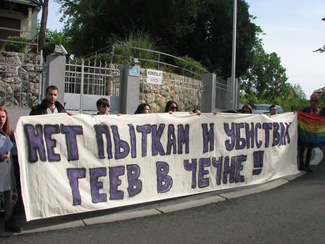 """Protest action """"Stop Torture and Killings of Gay Men in Chechenya!"""""""